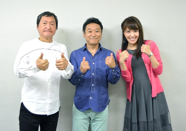 左から南佳孝、杉山清貴、堤友香アナウンサー。(写真提供:TOKYO FM)