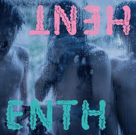 ENTH「HENT」ジャケット