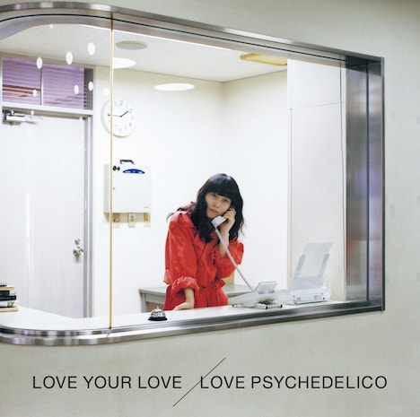 LOVE PSYCHEDELICO「LOVE YOUR LOVE」ジャケット