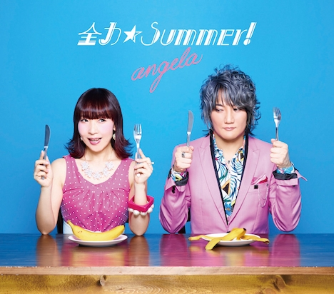 angela「全力☆Summer!」初回限定盤ジャケット