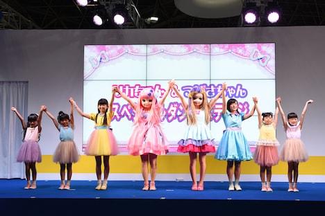 「リカちゃん&つばさちゃんスペシャルダンスステージ」フィナーレの様子。