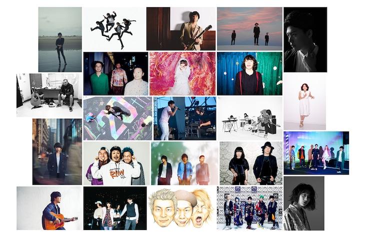 「Reborn-Art Festival 2017 × ap bank fes」出演者