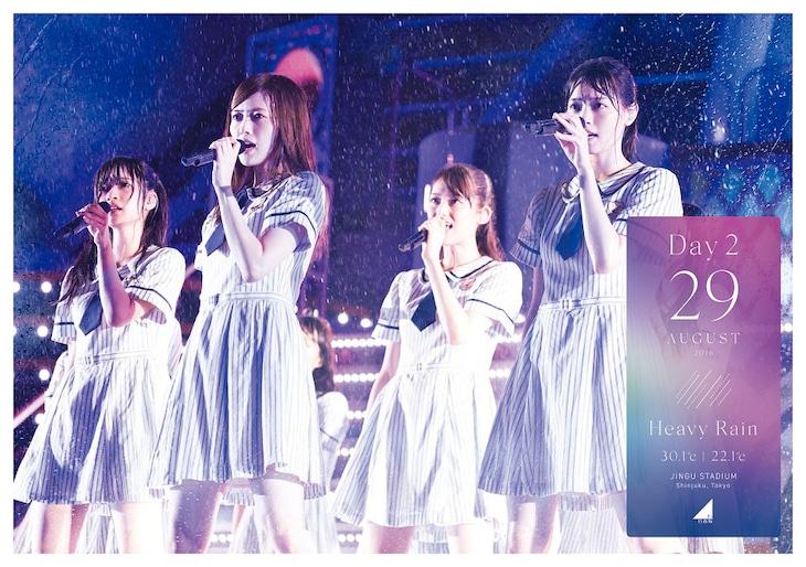 乃木坂46「4th YEAR BIRTHDAY LIVE 2016.8.28-30 JINGU STADIUM Day2」Blu-rayジャケット