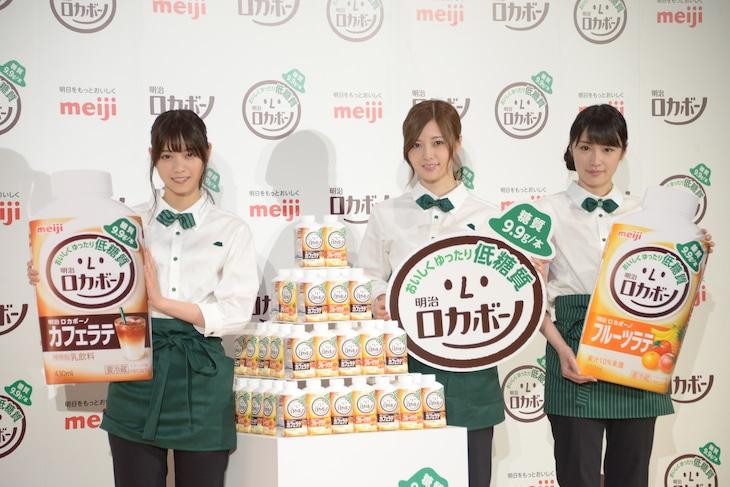 「明治ロカボーノ」新商品発表会の様子。