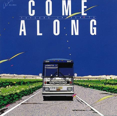 山下達郎「COME ALONG」ジャケット