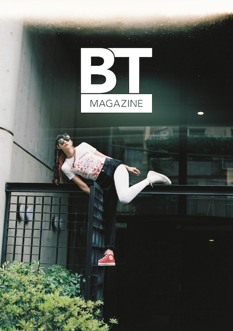 「BT Magazine Issue #00」表紙