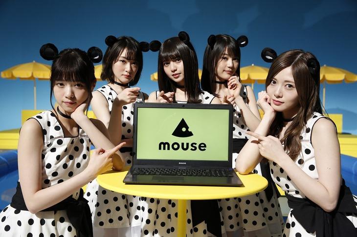 株式会社マウスコンピューターの新CMに出演する乃木坂46。