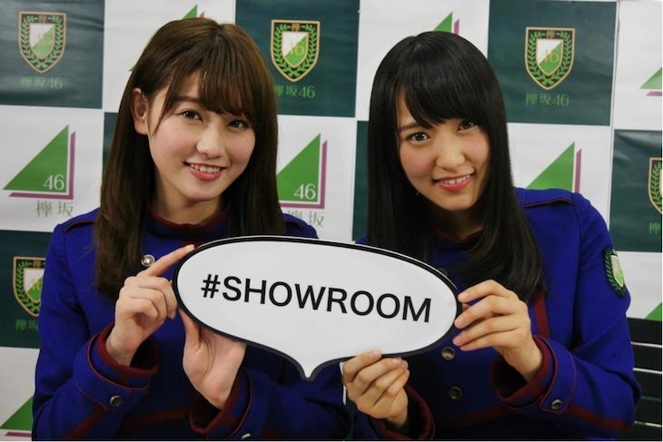 左から欅坂46の守屋茜、菅井友香。