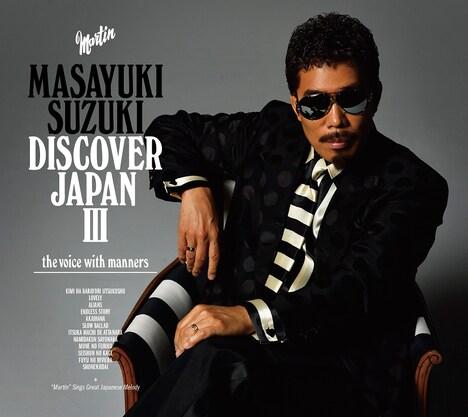 鈴木雅之「DISCOVER JAPAN III ~the voice with manners~」初回限定盤ジャケット