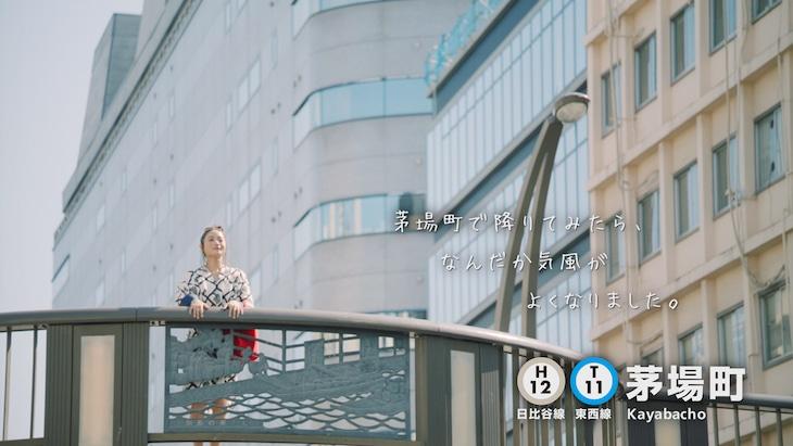 東京メトロ「Find my Tokyo.」新CM「茅場町_気風がよくなる篇」のワンシーン。