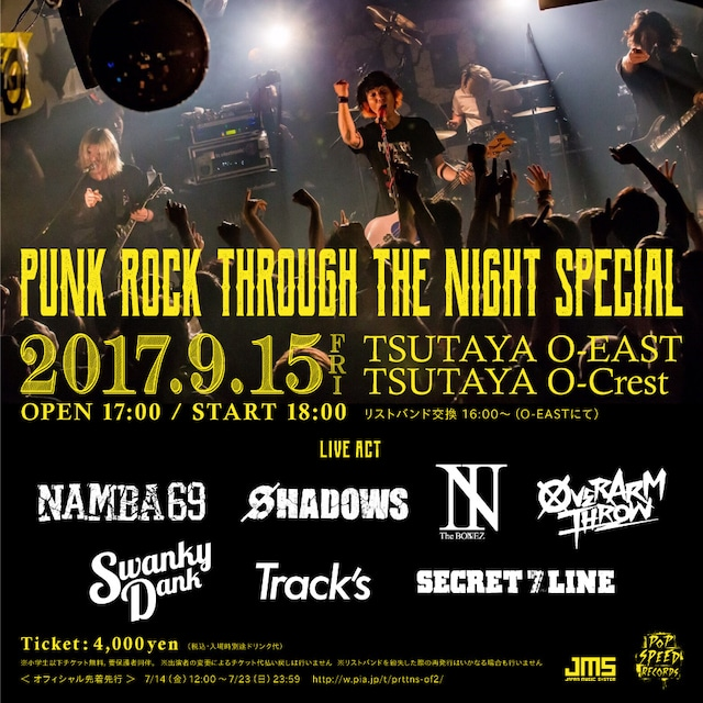 「NAMBA69 presents  PUNK ROCK THROUGH THE NIGHT SPECIAL」告知画像
