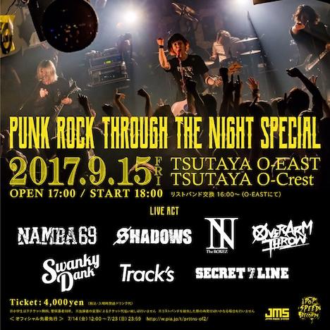 「NAMBA69 presents  PUNK ROCK THROUGH THE NIGHT SPECIAL」告知画像