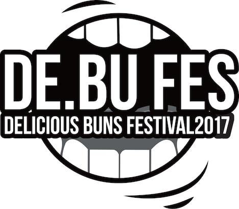 「DElicious BUns FESTIVAL 2017」ロゴ