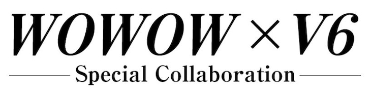 「WOWOW×V6 Special Collaboration」ロゴ