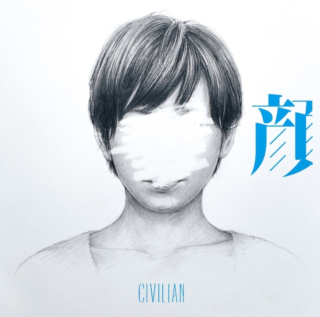 CIVILIAN「顔」通常盤ジャケット