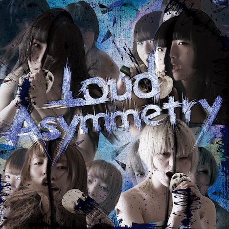 ゆくえしれずつれづれ「Loud Asymmetry」ジャケット