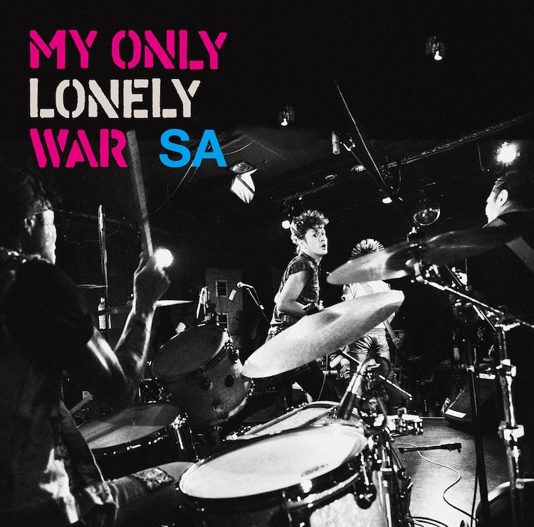 SA「MY ONLY LONELY WAR」ジャケット