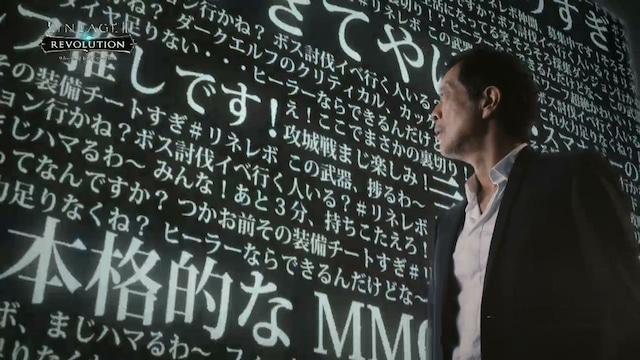 流れゆく文字を見つめる矢沢永吉。