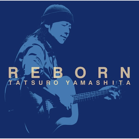 山下達郎「REBORN」ジャケット