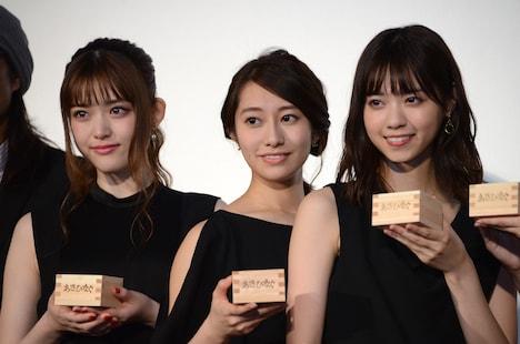 左から松村沙友理、桜井玲香、西野七瀬。