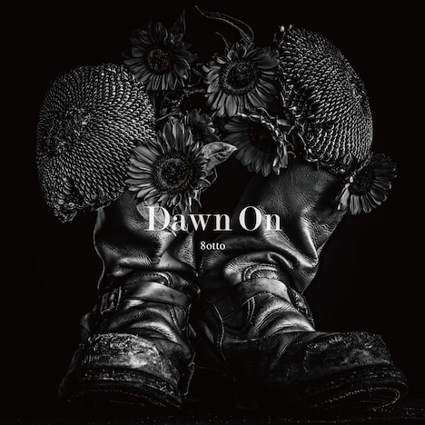 8otto「Dawn On」ジャケット