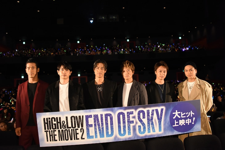 映画「HiGH&LOW THE MOVIE 2 / END OF SKY」大ヒット御礼舞台挨拶の様子。