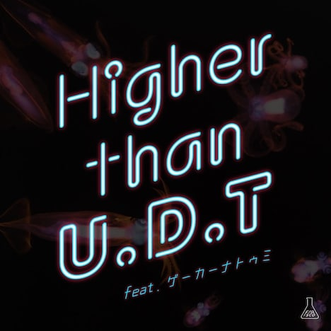 Frasco「Hgiher than U.D.T feat. ゲーカーナトゥミ」配信ジャケット