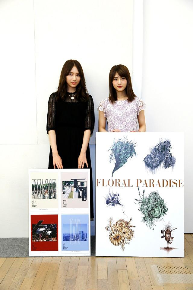 左から佐藤詩織(欅坂46)、若月佑美(乃木坂46)。