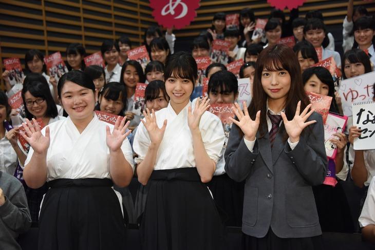 左から富田望生、西野七瀬(乃木坂46)、斉藤優里(乃木坂46)。