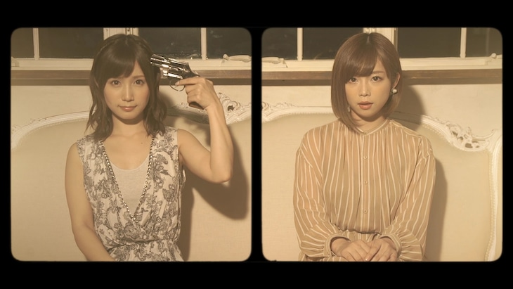 「もしやこいつはロマンチックのしっぽ」ミュージックビデオのワンシーン。