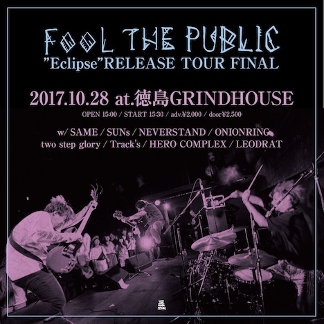 "FOOL THE PUBLIC「2nd Album ""Eclipse""リリースツアーファイナル」告知画像"