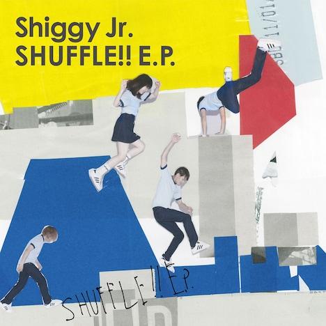 Shiggy Jr.「SHUFFLE!! E.P.」初回限定盤ジャケット