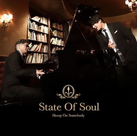 Skoop On Somebody「State Of Soul」通常盤ジャケット