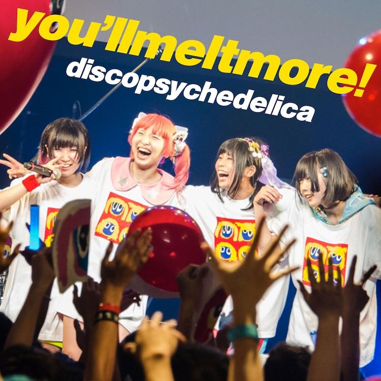 ゆるめるモ!「ディスコサイケデリカツアーファイナル at 赤坂BLITZ(24bit/48kHz)」ジャケット