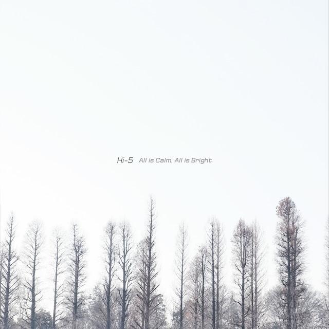 2017年10月発表のHi-5「All is Calm, All is Bright」ジャケット。