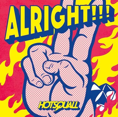 HOTSQUALL「ALRIGHT!!!」ジャケット