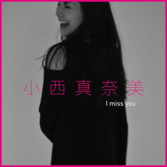 小西真奈美 「I miss you」ジャケット