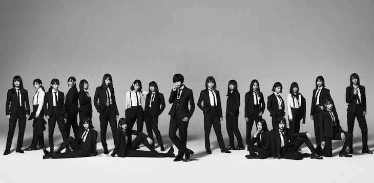 欅坂46の新しいアーティスト写真。