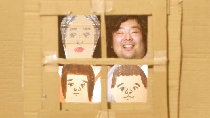 「わたしのはっぴいえんど」ミュージックビデオののワンシーン。