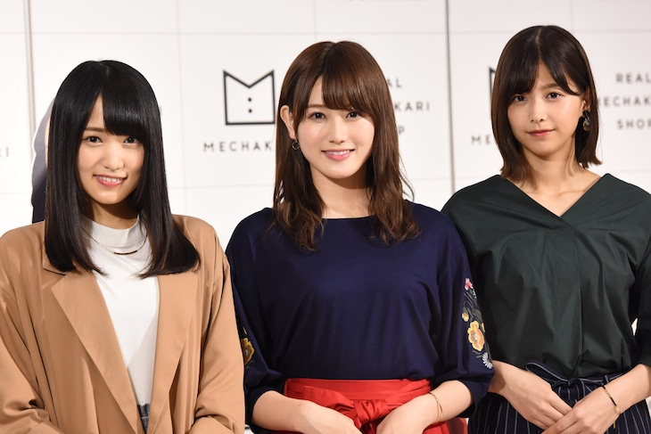 左から菅井友香、守屋茜、渡邉理佐。