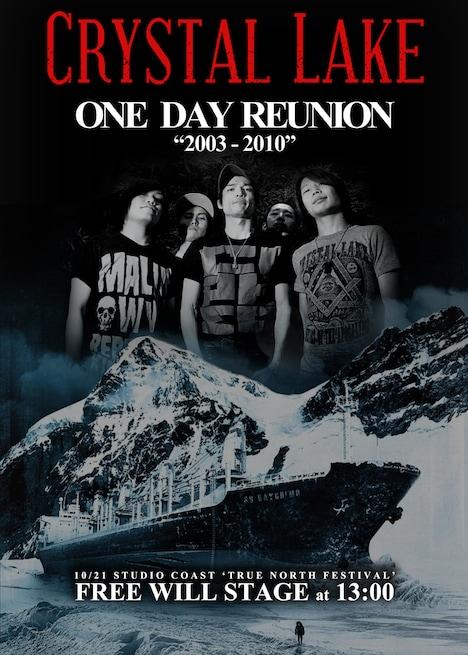 Crystal Lake Reunion