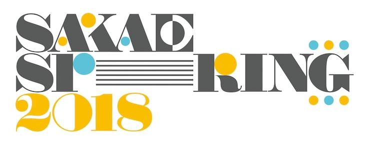 「SAKAE SP-RING 2018」ロゴ
