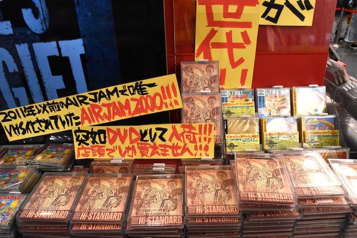 東京・タワーレコード渋谷店の様子。