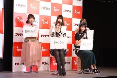 飼われたいメンバーを発表する5人。