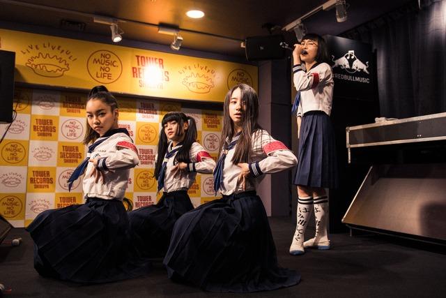 新しい学校のリーダーズ(Keisuke Kato/Red Bull Music Festival 2017)