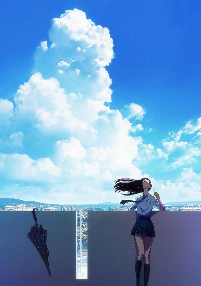 「恋は雨上がりのように」キービジュアル (c)眉月じゅん・小学館/アニメ「恋雨」製作委員会