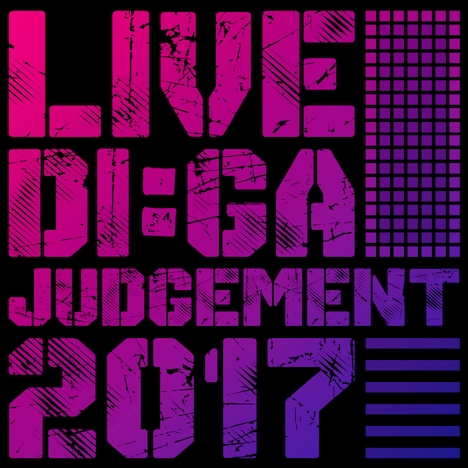 「LIVE DI:GA JUDGEMENT 2017」ロゴ