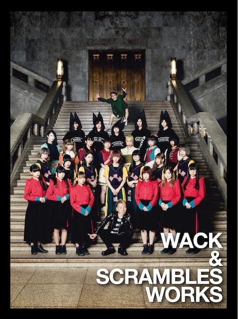 V.A.「WACK & SCRAMBLES WORKS」ジャケット