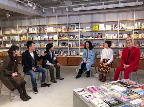 「アメトーーク!」より。(c)テレビ朝日