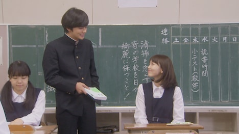 「ずっと笑ってた」のワンシーン。(c)日本テレビ